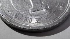 1-Yen Coin Macro