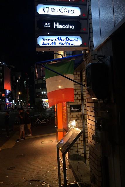 やはり外さない店・ペルドマーニ(神戸・北野町)