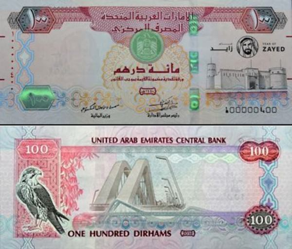 100 Dirhamov Spojené arabské emiráty 2018, P34