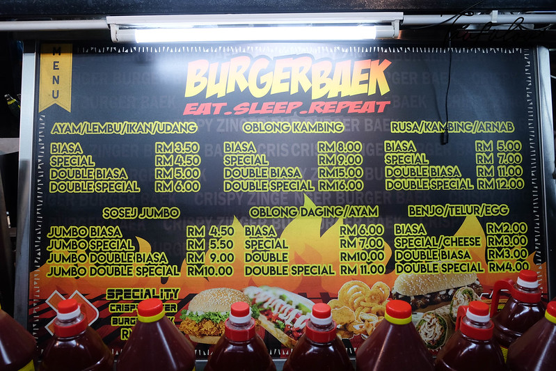 Burger Baek (3)