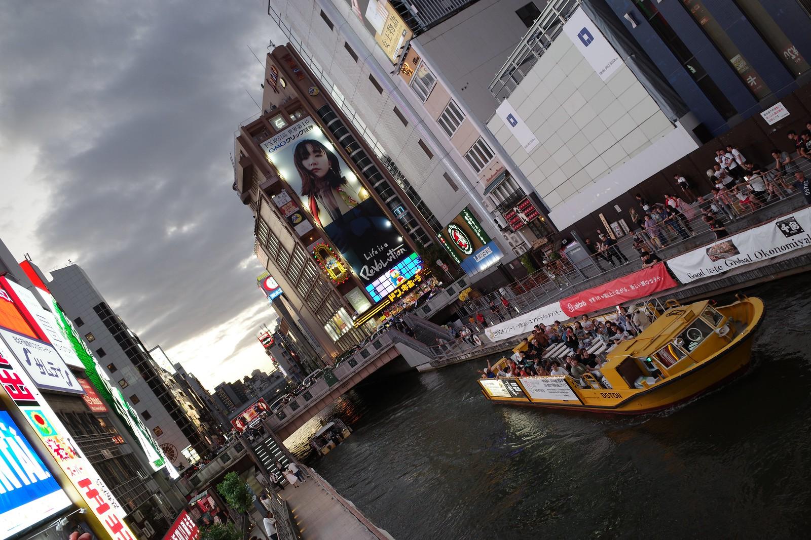 GR Osaka 20191004