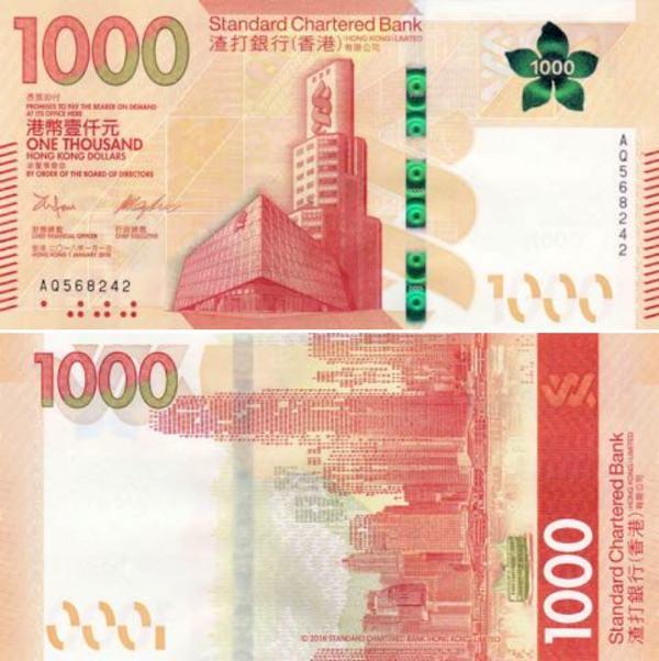 100 hongkongských dolárov Hong Kong 2018 (2019), banka SBC