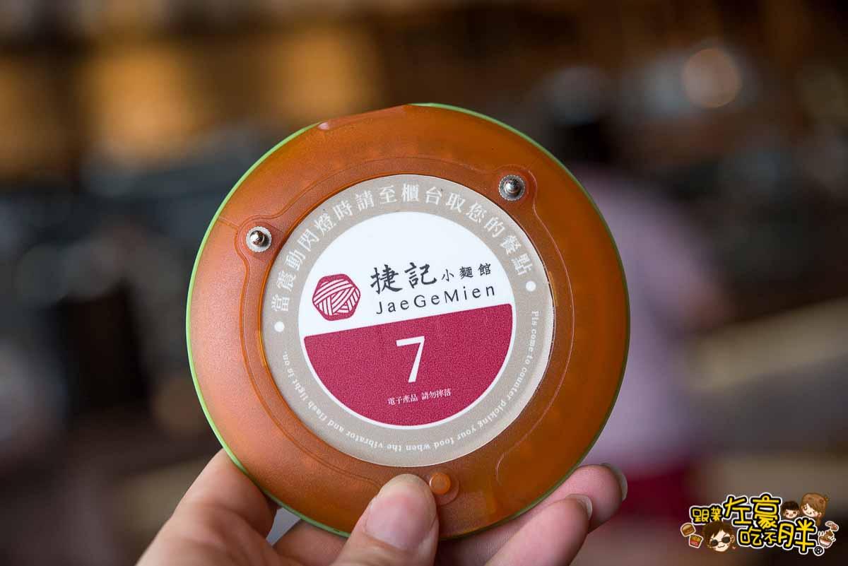 捷記小餐館 新崛江美食 高雄捷運美食-15