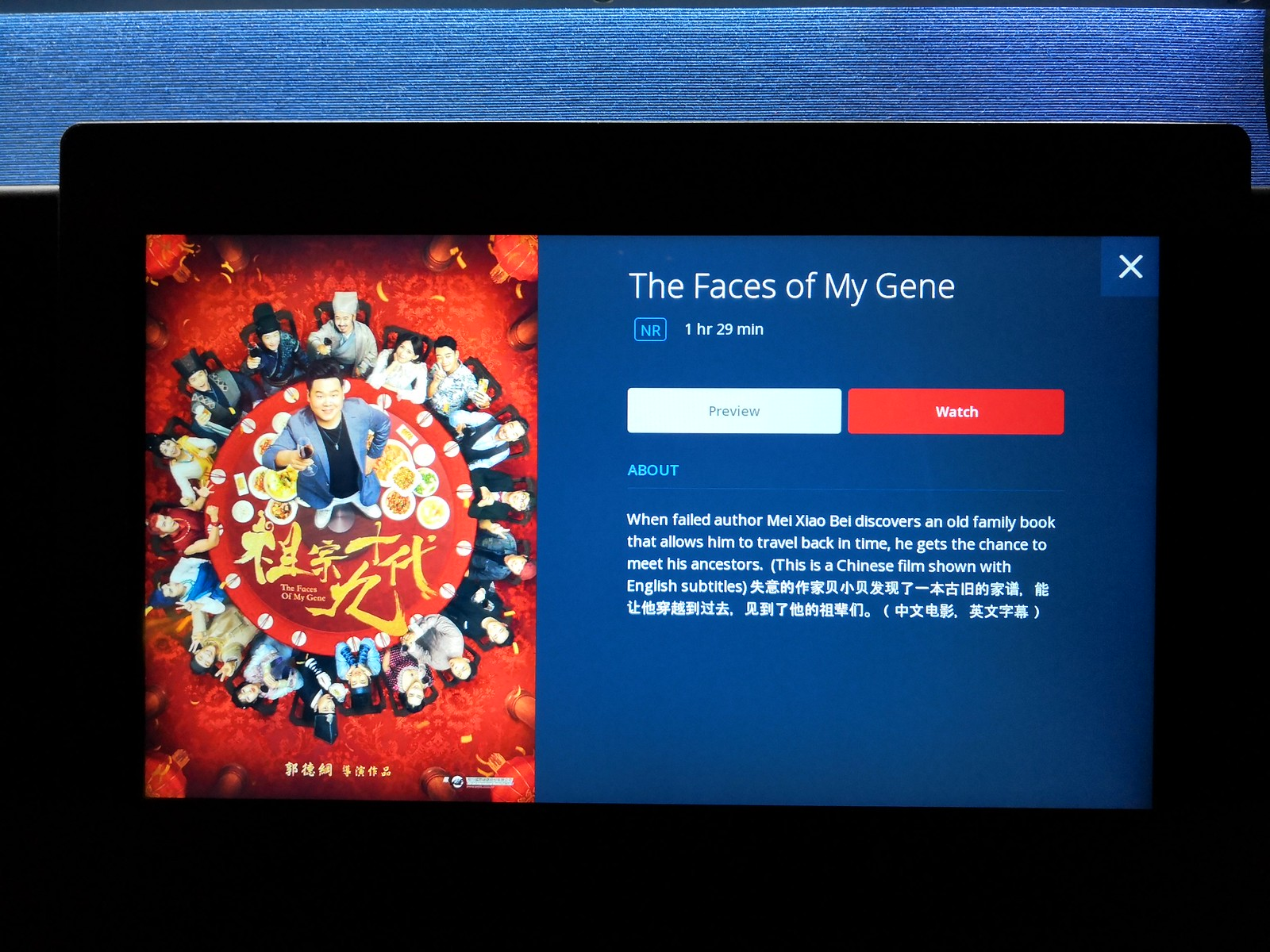 Inflight movie