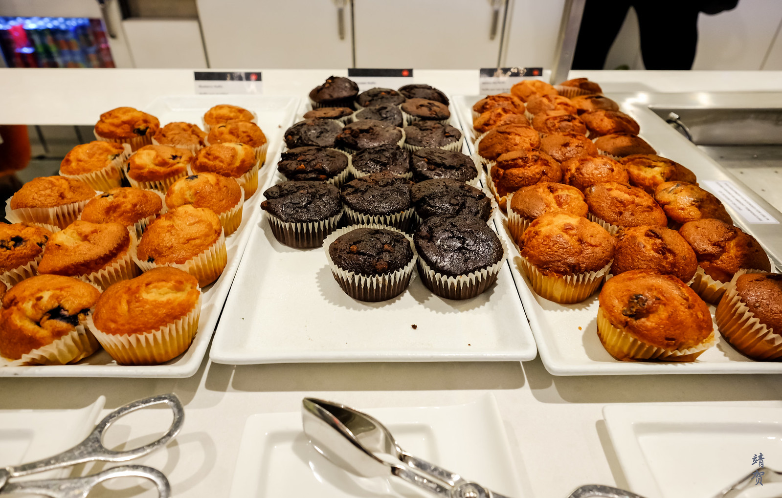 Muffins in the lounge