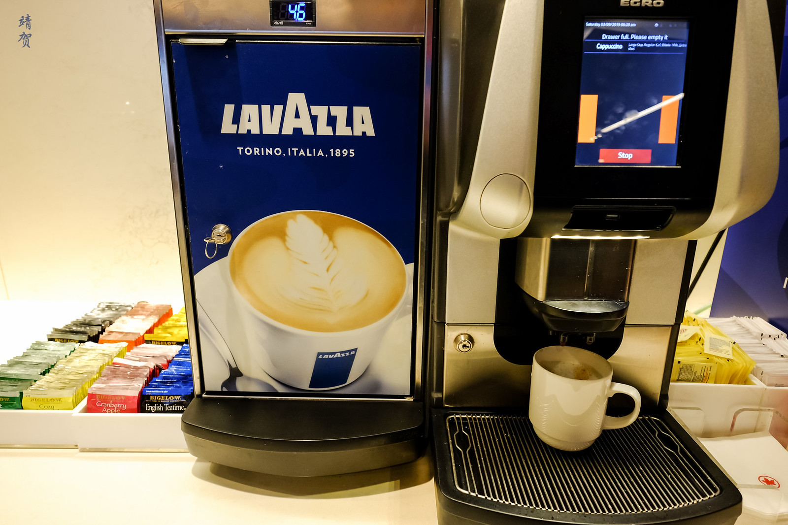 Lavazza coffee dispenser