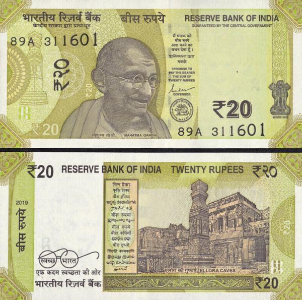 20 Rupií India 2019, P110