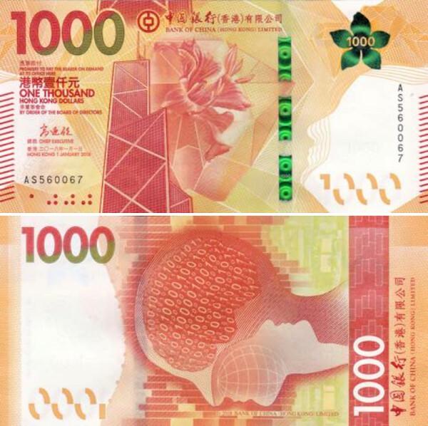 100 hongkongských dolárov Hong Kong 2018 (2019), banka BOC
