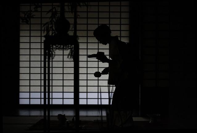 Senchadō
