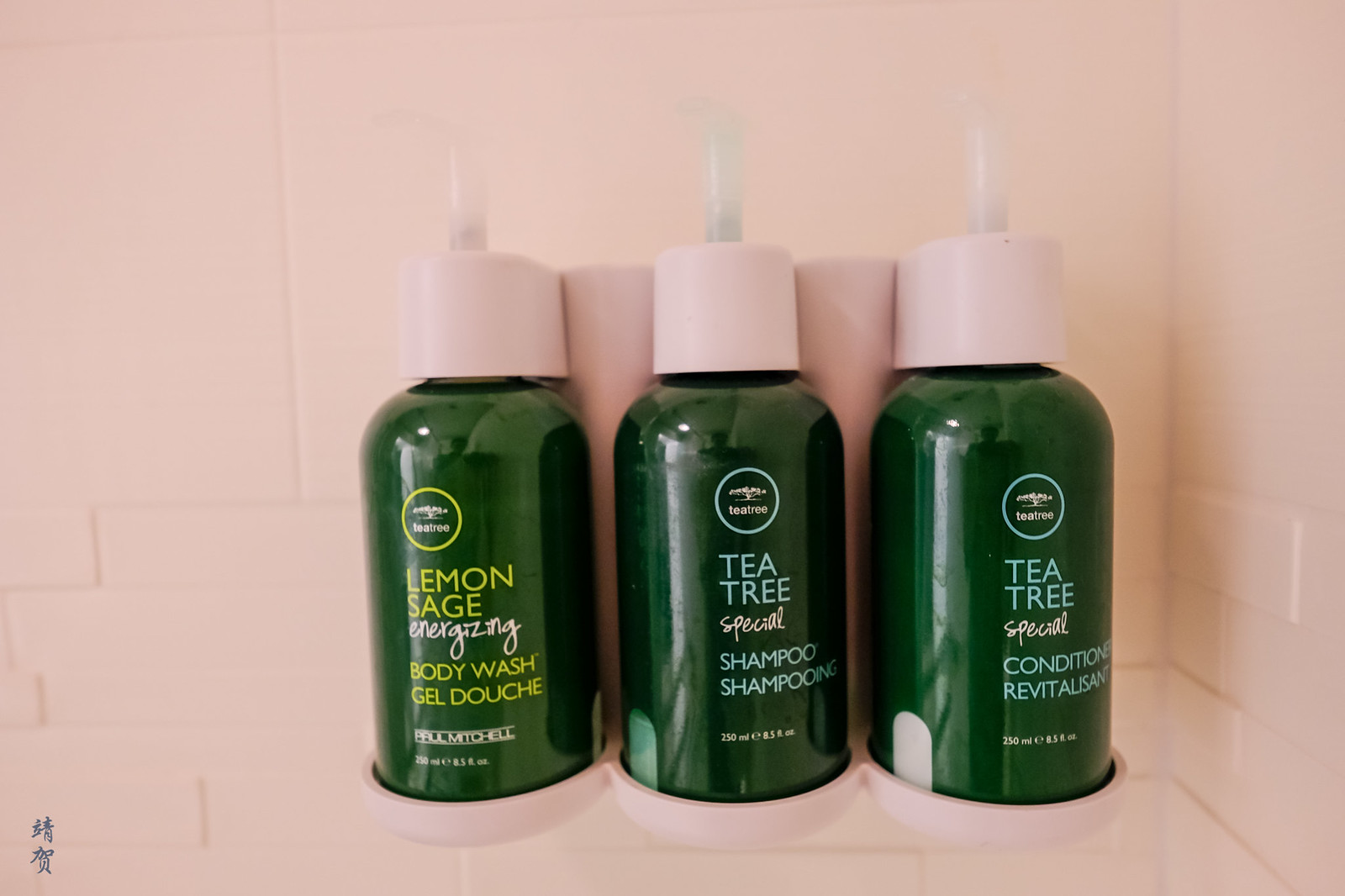 Tea Tree bath amenities