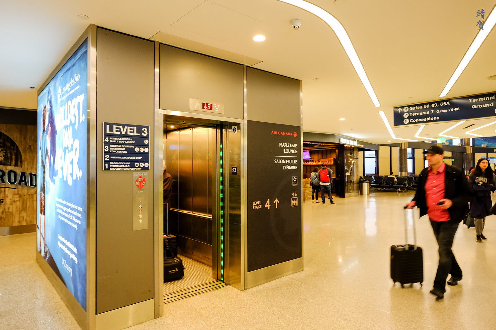 Elevators to the lounge