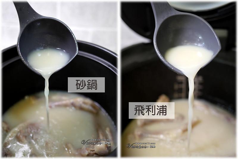 黃豆豬骨高湯940