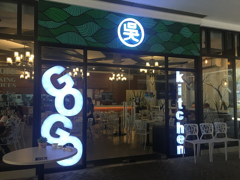 GoGo Kitchen, Seascape Village