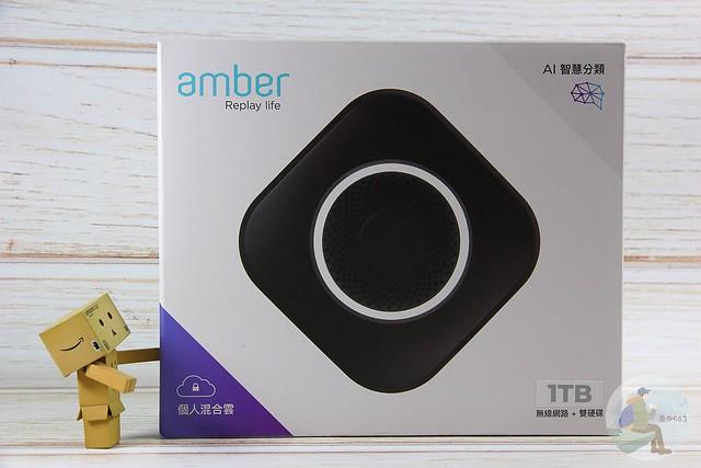 Amber混合雲