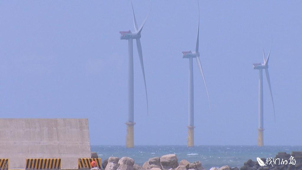 2025年前,預計將立起七百座以上的離岸風機,如何讓制度跟上開發腳步,將是一門課題。