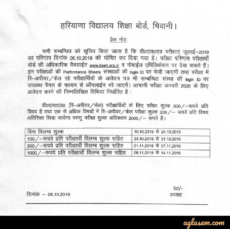 Haryana jbt