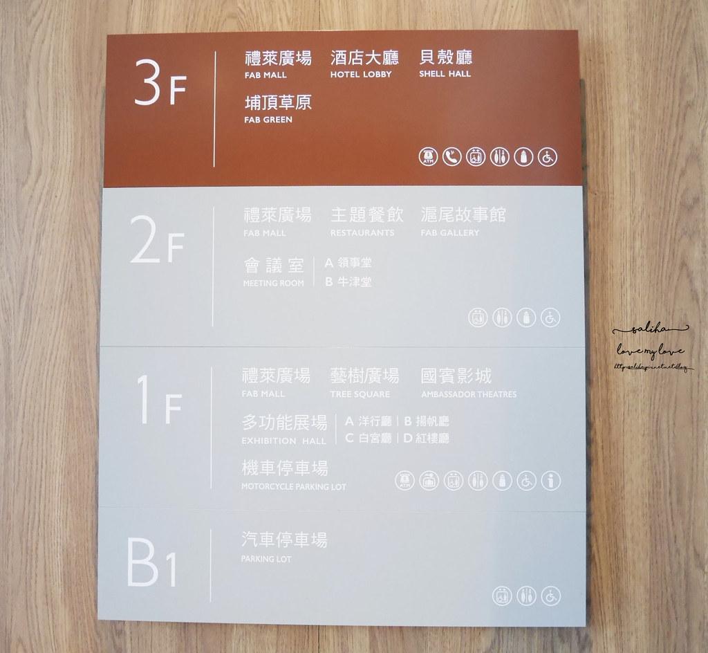 淡水滬尾藝文休閒園區樓層介紹餐飲餐廳門票