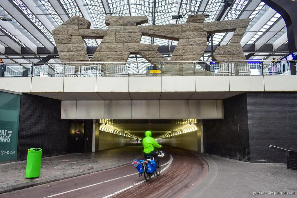 Переход под Утрехт Центрааль