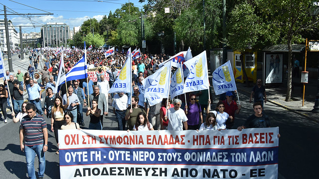 Demonstration in Athens during the visit of M.Pompeo