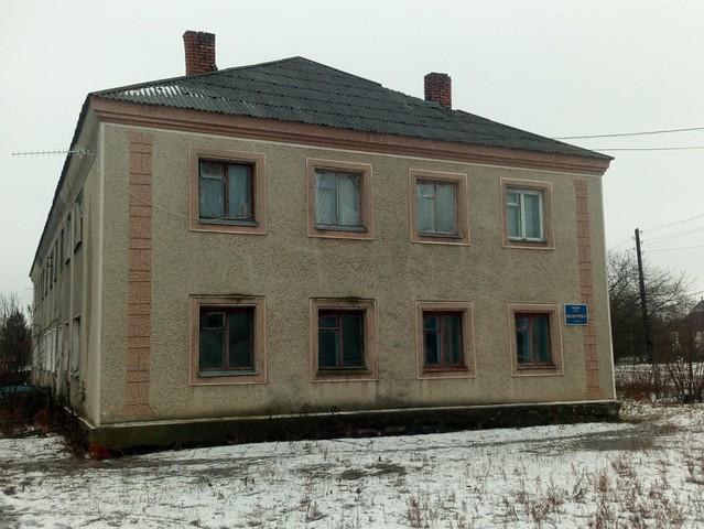 Ліщанська публічна сільська бібліотека