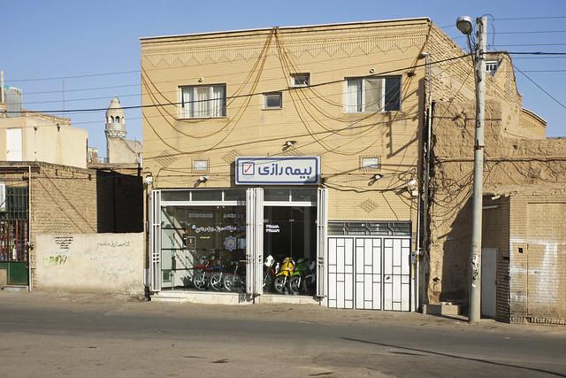 2017 Iran 118