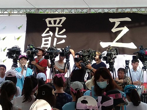 圖06.罷工現場媒體雲集