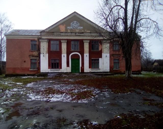 Мислятинська  публічна сільська бібліотека