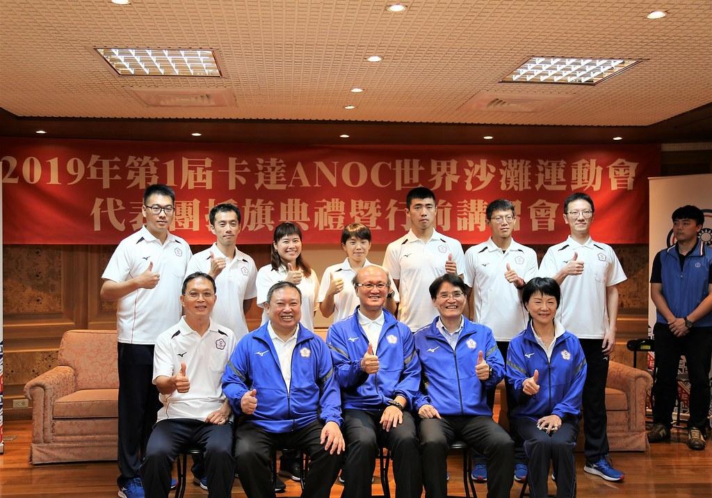 教育部次長林騰蛟與中華代表團合影。(教育部體育署提供)
