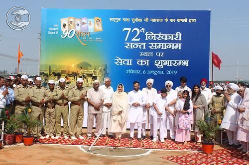 Satguru Mata Sudiksha Ji Maharaj and Admin