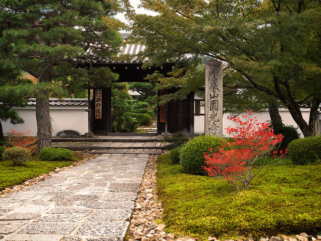 The entrance to Enko-ji