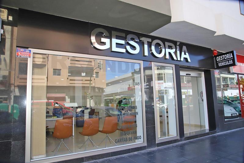 Gestoría Carrizal estrena nuevas oficinas en Lanzarote