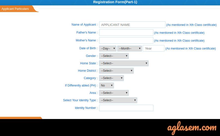 Htet application form