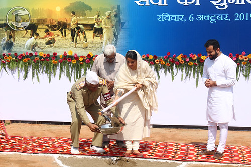 Inauguration of Samagam Sewa