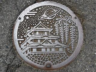 Fujihashi Gifu, manhole cover (岐阜県藤橋村のマンホール)