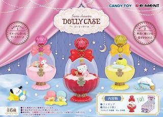 就算睡著也是可愛滿分!RE-MENT「三麗鷗角色人物 造型玻璃罩」食玩系列(SANRIO CHARACTERS DOLLY CASE)