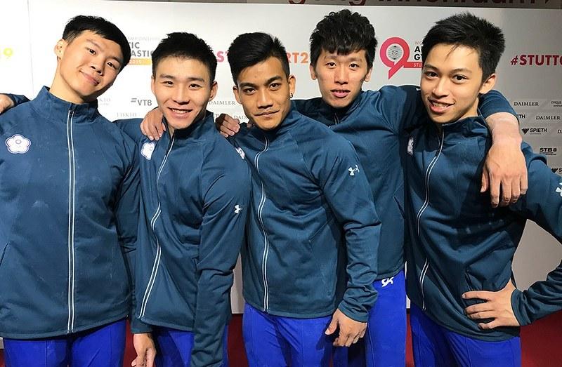 台灣男子體操隊。(圖/國際體操總會提供)
