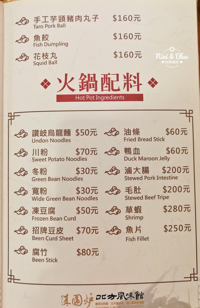 徠圍爐 台中酸菜白肉鍋menu菜單04