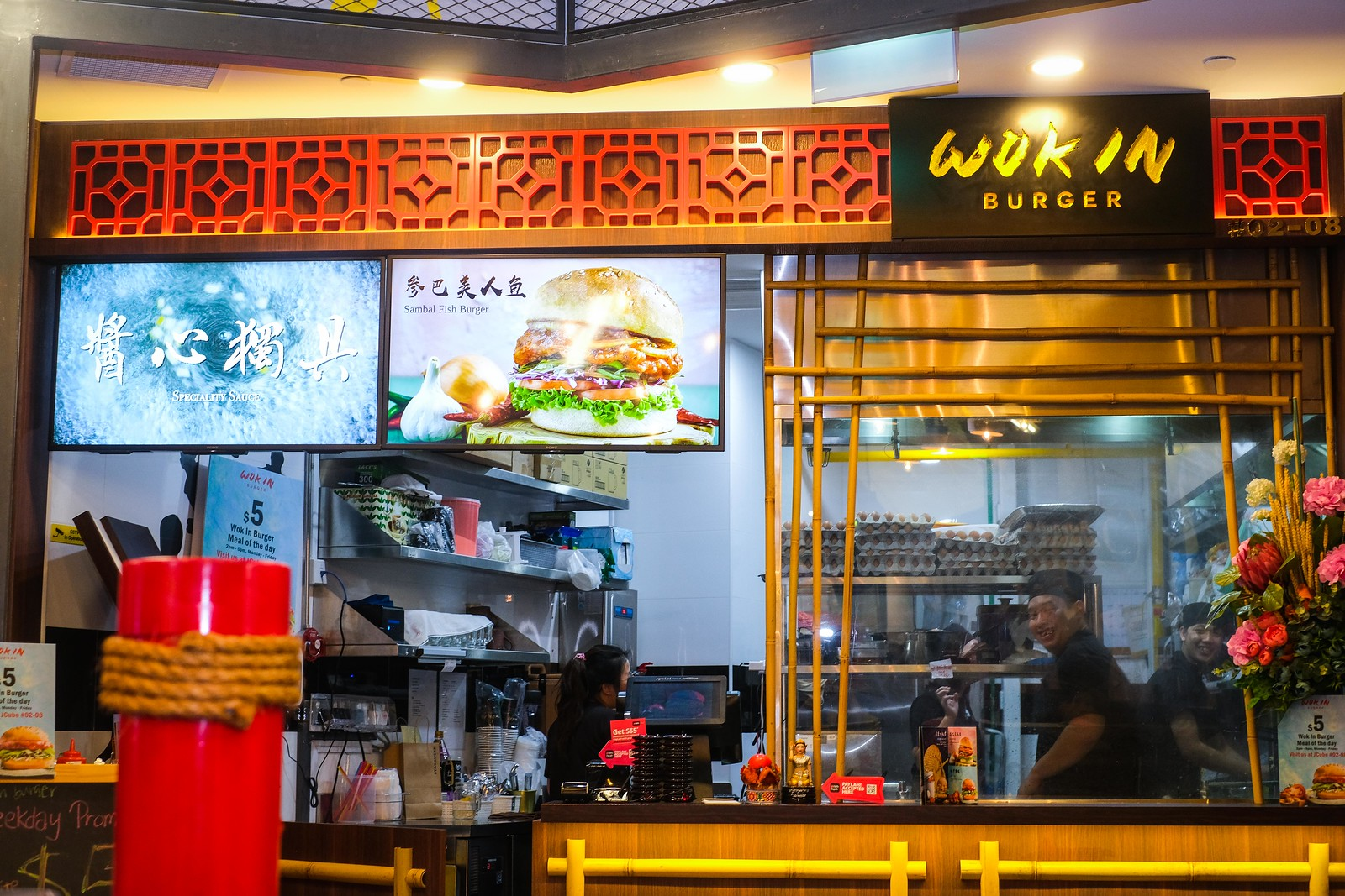 Wok In Burger – Perfect Union of Your Favourite Zi Char dishes & Burgers