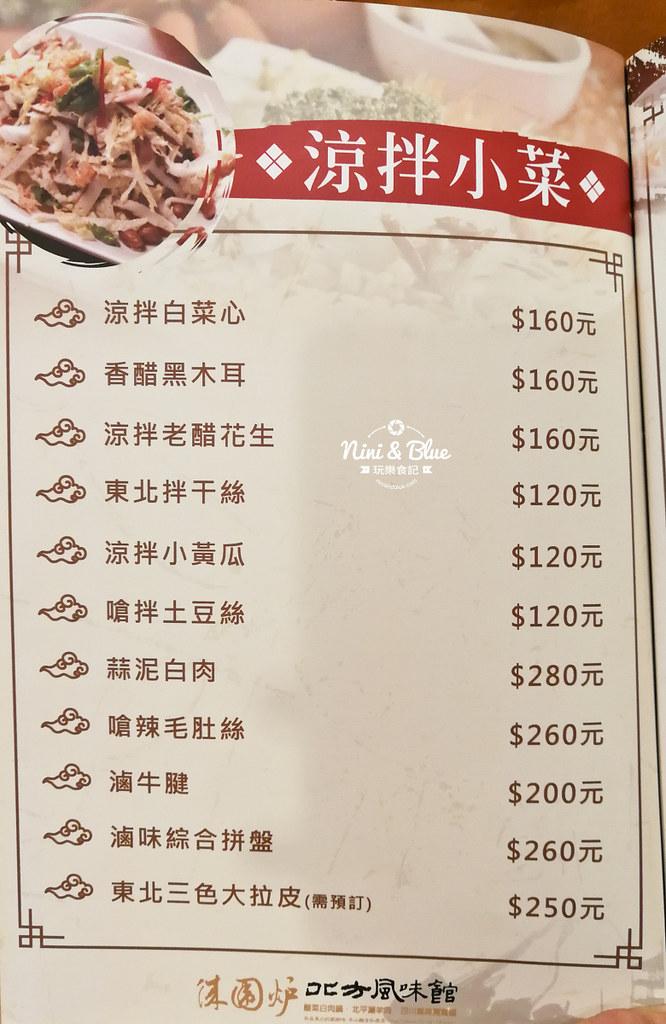 徠圍爐 台中酸菜白肉鍋menu菜單07
