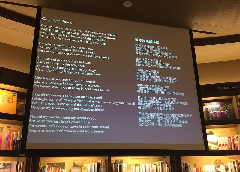 馬世芳向聽者深度解釋巴布狄倫歌詞的翻譯過程。圖/黃郁茜攝