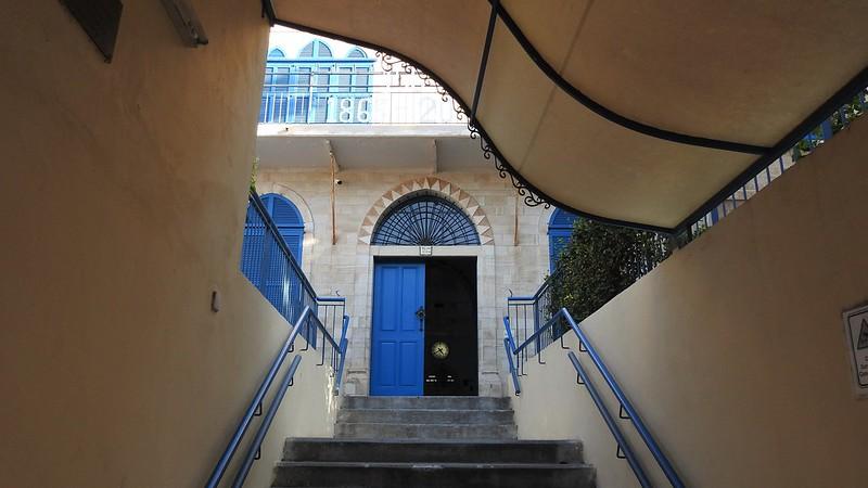 Tabeetha School Jaffa