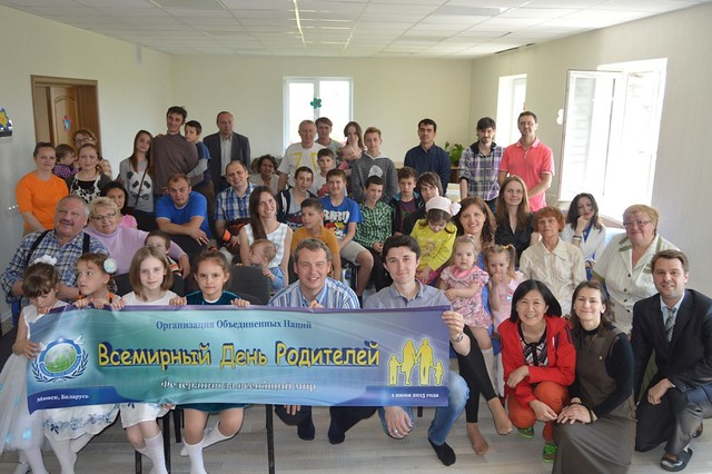 Belarus-2015-05-31-Global Day of Parents Observed in Belarus