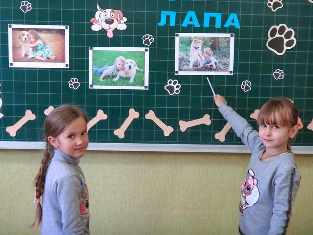 ІІ Всеукраїнський урок доброти, 02-04.10.19 1-5 кл.