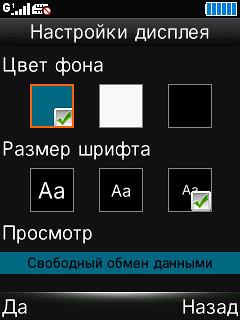 2019_07_21_17_14_20_089_lcd