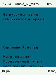 2019_07_21_17_14_10_100_lcd