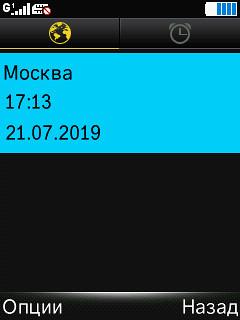 2019_07_21_17_13_51_088_lcd