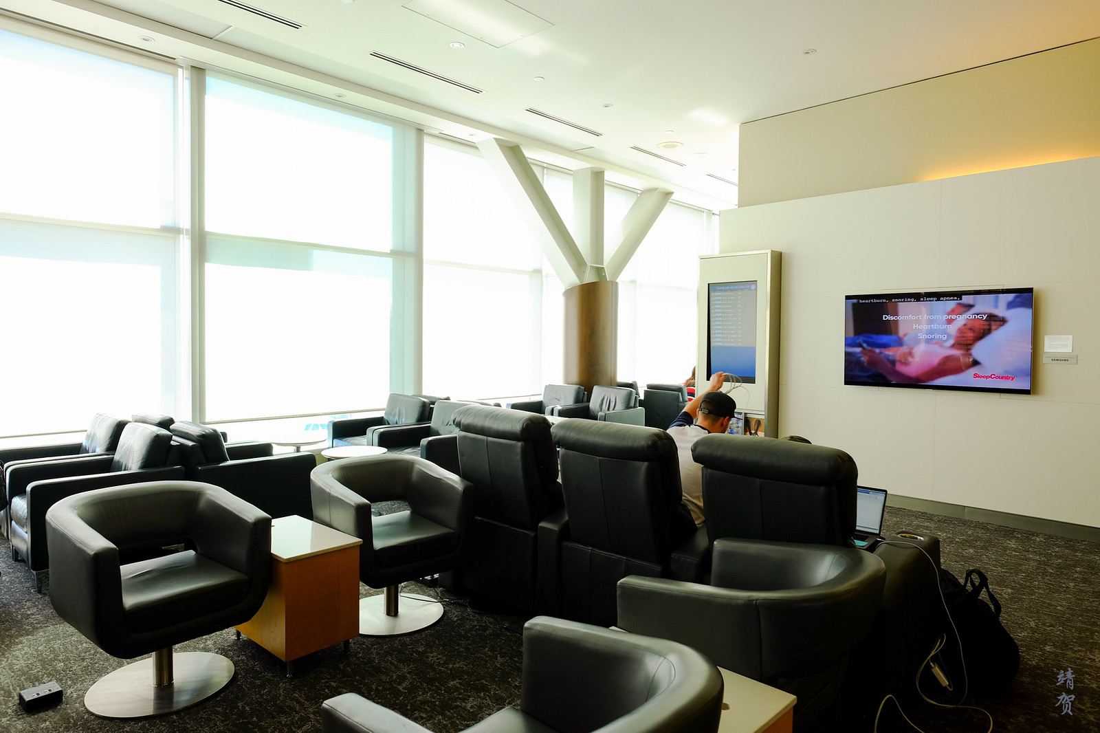 Central lounge space