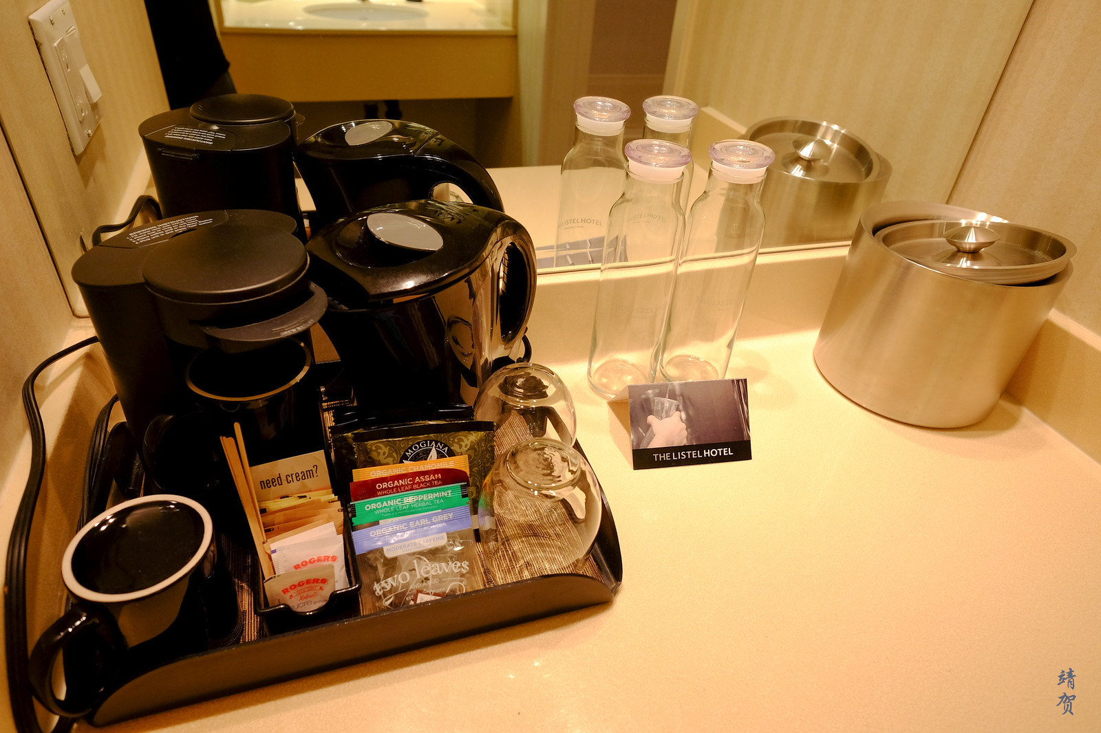 Coffee and tea in the room