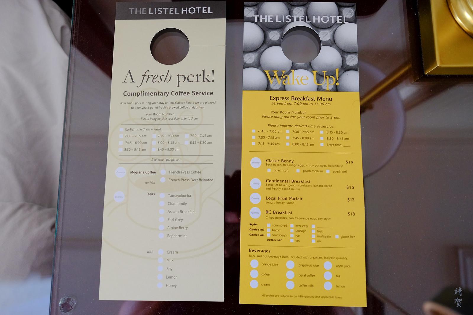 In-room breakfast menu