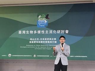 IUCN日本委員會主席道家哲平來台分享生物多樣性主流化經驗,雖然不是容易的事情,仍可按部就班守護生物多樣性。攝影:廖靜蕙